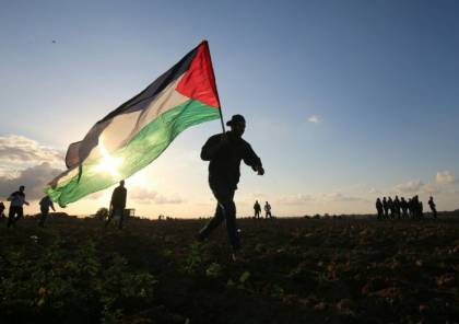 غزة : توجه فصائلي لتنظيم مسيرات العودة بالمناسبات الوطنية فقط