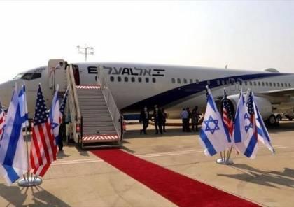 """شمعون آران ينشر مقطع فيديو من داخل الطائرة الذاهبة الي المنامة واصفاً ذلك بـ""""الحدث التاريخي"""""""