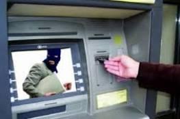 الشرطة تكشف تفاصيل سرقة الصراقات الالية للبنوك الفلسطينية بالضفة