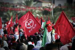 الشعبية: اجتماع القاهرة لا يزال في موعده المحدد