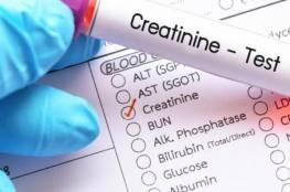 فوائد تحليل نسبة الكرياتينين فى الدم؟