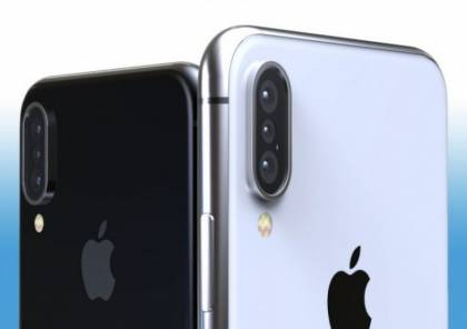 """""""أبل"""" الأميركية توضّح تفاصيل ميزتين جديدتين في هواتف آيفون 2020"""