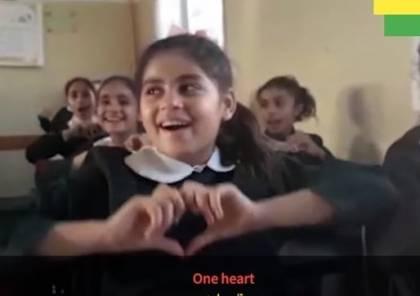 """شاهد الفيديو : أطفال من غزة وإسرائيل يغنون """"حب واحد"""""""