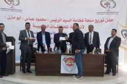 الاتحاد الفلسطيني: منحة الرئيس للأندية تصل قطاع غزة