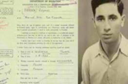 القناة الثانية: حين كان بيرس يعمل بالزراعة وطلب أن يصبح مواطنًا فلسطينيًا