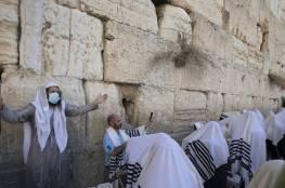 شاهد:  وفد بحريني يزور حائط البراق في القدس