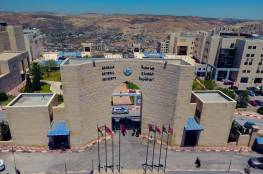 """جامعة النجاح تتصدر الجامعات الفلسطينية في تصنيفي """"التايمز"""" و""""الويبومتركس"""" الإسباني"""