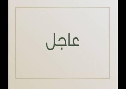 رابط التسجيل في خدمات مؤسسة الضمان الاجتماعي الأردني 2021