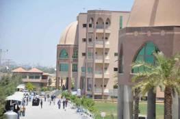 الحملة الوطنية تدين منع جامعة فلسطين طلبتها من دخول حرمها