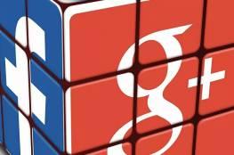 بريطانيا تطلق نظام منافسة جديدا للحد من هيمنة فيسبوك وغوغل