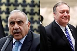 الخارجية الأميركية ترد على عادل عبد المهدي: نحن في العراق باقون!