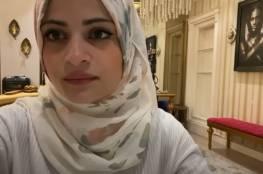 ام سيف توجه رسالة قبل تجميد قناة اليوتيوب (شاهد)