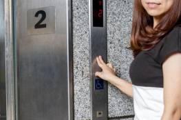 وضعية بسيطة قد تنقذ حياتك في حال هوى بكِ المصعد!