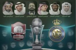 ملخص أهداف مباراة النصر والرائد كأس الملك 2020