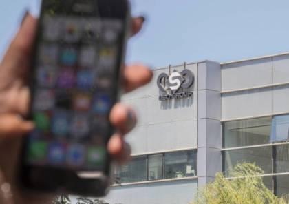 """""""كفى"""".. هكذا ردت شركة """"إن إس أو"""" الإسرائيلية على قضية التجسس"""