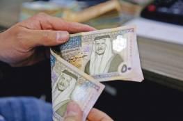 النقد تعلن عن توفر السيولة بعملة الدينار الأردني في السوق المحلية