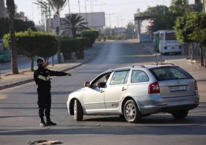 غزة: تحرير مئات المخالفات وتوقيف مواطنين خالفوا إجراءات السلامة