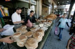 غزة: الاقتصاد توضح بشأن التوجه لرفع سعر ربطة الخبز أو تقليل وزنها للمستهلك