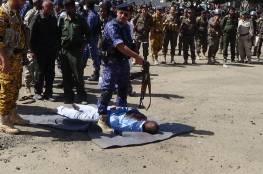 فيديو مرّوع.. جماعة الحوثي تعدم 9 أشخاص رميا بالرصاص مدانين باغتيال صالح الصماد