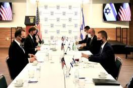 وفد من السفراء الأجانب لدى الأمم المتحدة وأمريكا يصل إسرائيل