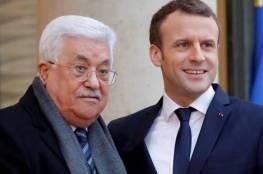 ماكرون يجدد دعوته للرئيس عباس لزيارة فرنسا