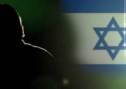 القبض على عميل خطير بغزة استغل قرابته لإتمام مهمة في 3 دقائق