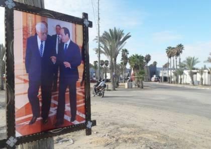صور وفيديو ..السلطة تستلم رسمياً إدارة معابر قطاع غزة