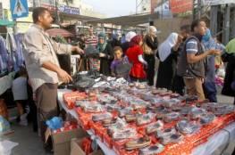 أصحاب البسطات الشعبية بغزة يتظاهرون مطالبين بإعادة فتح الأسواق الشعبية