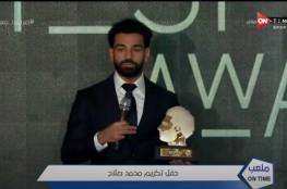 محمد صلاح يوجه رسالة لجماهير الأهلي والزمالك قبل مباراة نهائي أفريقيا 2020 (شاهد)