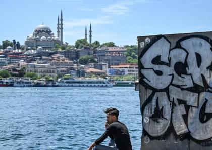 دولة مغمورة يجد السعوديون فيها بديلا عن تركيا