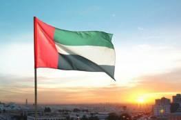 الإمارات تدعو إسرائيل لخفض التصعيد في القدس