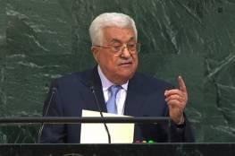 الرئيس امام الامم المتحدة يهدد بحل السلطة: نحن سلطة بلا سلطة واحتلال دون كلفة