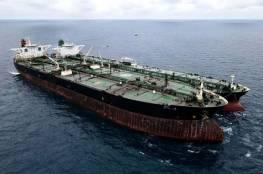 صحيفة عبرية: إسرائيل هاجمت عشرات ناقلات النفط والإيرانيون خسروا المليارات