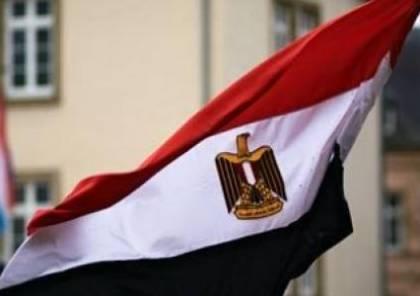 مصر تعرب عن صدمتها بتهديد إثيوبيا بشأن سد النهضة