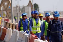 قطر : تطبيق الحد الأدنى الجديد للأجور لكافة العمال ابتداءً  من اليوم