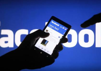 حساب فيسبوك مسروق يزعم إصابة مواطن من بيتونيا بكورونا ووزارة الصحة تنفي