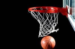 قرعة كأس القطاع لكرة السلة تجري في 10 الجاري