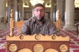 مخابرات الاحتلال تعتقل الشيخ عبد الرحمن بكيرات بعد استدعائه للتحقيق