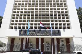 صور.. مصر تعيد افتتاح متحف طنطا بعد 19 عاماً من إغلاقه