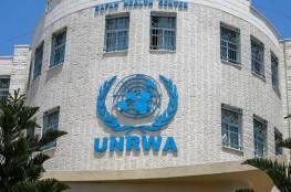 الأونروا توضح تفاصيل جديدة حول صرف 40 دولار للاجئين في غزة