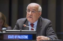 منصور: خطاب الرئيس في الأمم المتحدة سيفتح الباب أمام حل القضية