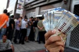 الاتصالات تُعلن موعد وآلية صرف رواتب الأسرى والشهداء والجرحى في غزة والضفة