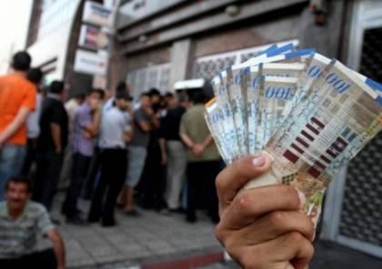 مسؤول رفيع في السُلطة يتحدث عن أزمة رواتب شهر يوليو ..