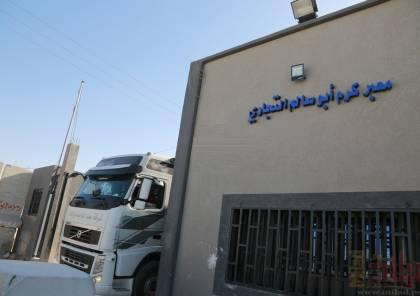 فتح معبر كرم أبو سالم غدًا بشكل استثنائي لإدخال الوقود لقطاع غزة