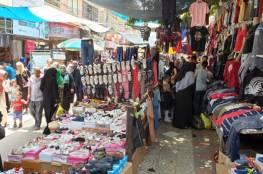 غزة : إعادة فتح الأسواق الشعبية الأسبوعية في كافة المحافظات السبت القادم