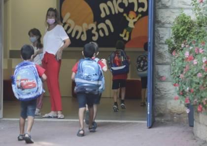 الحكومة الإسرائيلية تصادق على العودة للتعليم الوجاهي لجميع المراحل