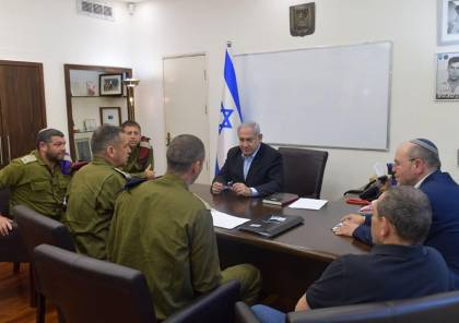 اجتماع أمني إسرائيلي بحث تطورات الخليج العربي