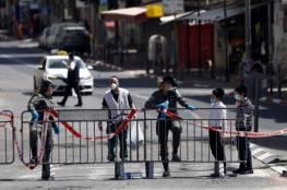 400 مفتش إسرائيلي سيراقبون ارتداء الكمامات في وسائل المواصلات