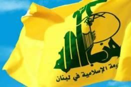 """حزب الله يصدر بيانا حول إحراق مخيم """"للاجئين السوريين"""" في لبنان"""