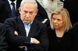 قناة عبرية: زوجة نتنياهو تدخلت بمنع تعيين مسؤولين كبار